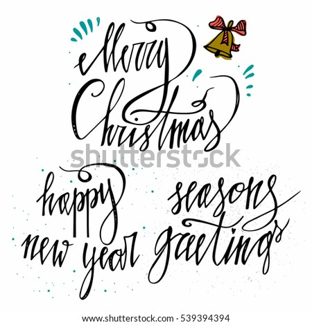 Christmas Verses For Greeting Cards together with New Parent Quotes in addition Marriage and anniversary additionally Thank You Notes The Glue Factor For Building Solid Meaningful Relationships further Deluge Of Awards. on religious birthday wishes