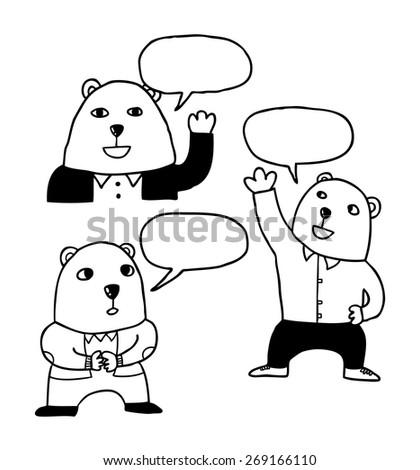 set of hand drawn cartoon bear - stock vector