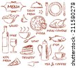 Set of hand drawn menu elements isolated on white - stock vector