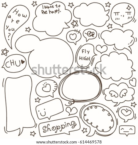 Set of Hand Drawn Speech and Thought Bubbles Doodle