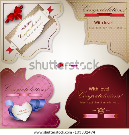 Set of holiday banners with ribbons. Vector background - stock vector