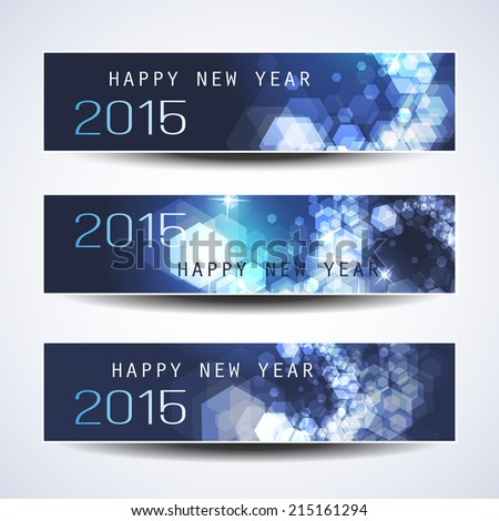 Set of Horizontal Christmas, New Year Banners - stock vector