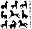 set of horses icon isolated on white background. Vector illustration  - stock vector