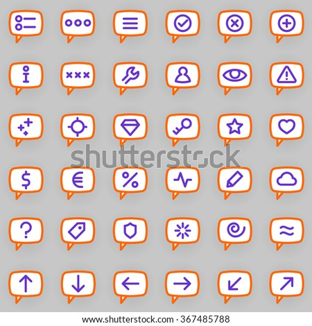 Set of icons for messages. Speech Bubbles. Vector illustration.