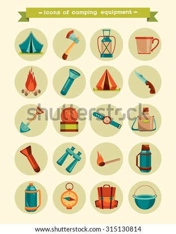 Set of icons - tourist camping equipment. Vector hiking illustration.  - stock vector