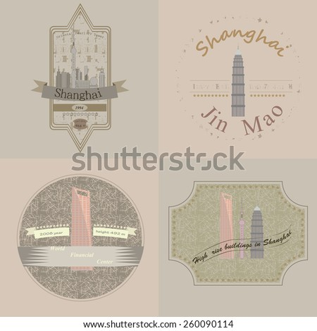 Set of images of high-rise buildings in Shanghai, labels. - stock vector