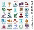 Set of internet services icons - part 1 - vector symbols - stock vector