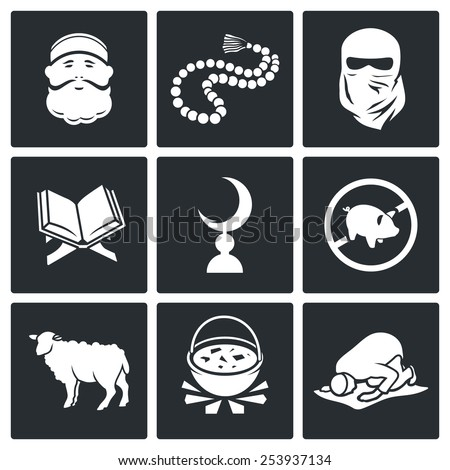Set of Islamic culture and faith Vector Icons - stock vector