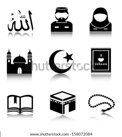 Set of Islamic icons, as well as the Arabic word denoting God. - stock vector
