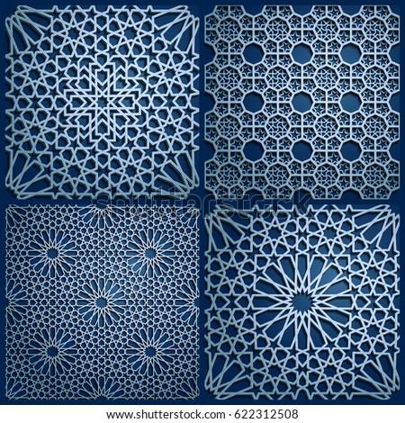 Set islamic oriental patterns seamless arabic stock vector set of islamic oriental patterns seamless arabic geometric pattern vector traditional muslim background dt1010fo