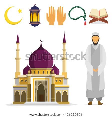 Set Islamic Religious Symbols Ritual Objects Stock Vector 426210826