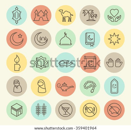 Set of Isolated Universal Minimal Simple Vintage Thin Line Islamic Icons on Circular Color Buttons. - stock vector
