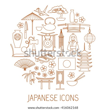 Set of Japanese icons. Vector illustration. Collection of design elements in Oriental style. Icons for web design in outline style. - stock vector
