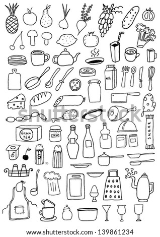 Set of kitchen objects - stock vector