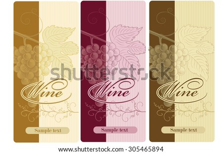 set of labels for wine with grapes - stock vector