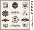 Set of logos for its wine business. Shop, wine cellar, quality label, wine tasting, wine list or event. Vintage style. Vector