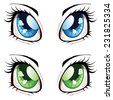 Set of manga, anime style eyes of different colors. - stock vector