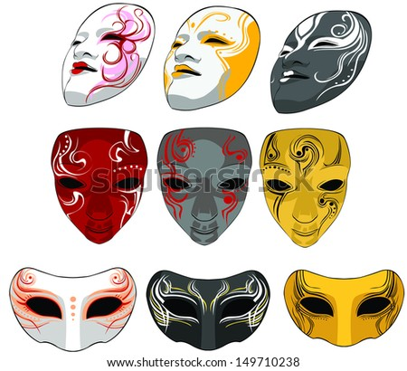 set of masks - stock vector