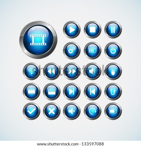 Set of media icon, buttons - stock vector