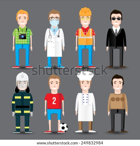 Set of 8 men's professions: photographer, doctor, worker, security guard, fireman, footballer, chef, manager. Vector flat design.  - stock vector