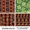 Set of Mexican Seamless Tiles (background, wallpaper, pattern, aztec, american indian) - stock vector