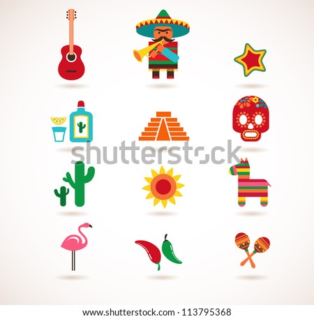 set of Mexico vector illustrations - stock vector