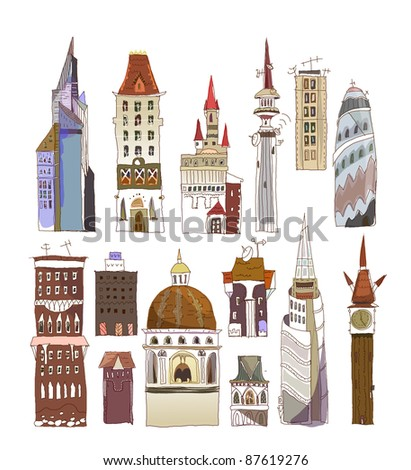 set of modern tall buildings - stock vector
