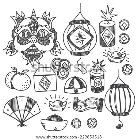 set of object related to Chinese tradition in doodle style    - stock vector