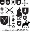 Set of old style medieval icons and symbols - stock vector