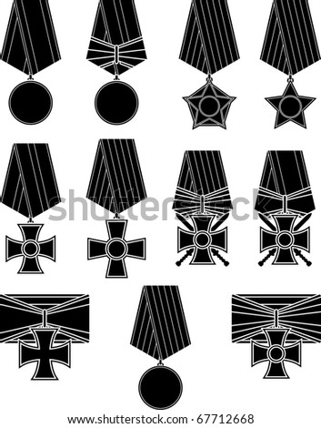 set of orders and medals. stencil. vector illustration - stock vector