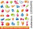 Set of 36 organic fruits and vegetables icons: banana, apple, lemon, pear, cherry, pineapple, corn, avocado, cucumber, plum, strawberry, beets, radish, garlic, carrots, pumpkin. Vector illustration - stock vector