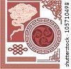 Set of Oriental Design Elements - stock vector