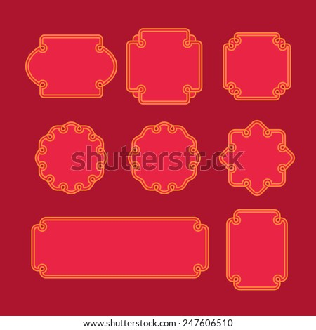 Set of oriental frames, emblems and badges. Abstract Asian backgrounds template. Vintage line graphic design vector. - stock vector