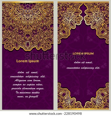 Set of ornate templates for banners or greeting card with ornaments in oriental style.   Part of the gold lace mandala  on bright purple background. Vector illustration - stock vector
