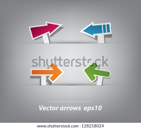 Set of paper labels / banners arrows for business design or websites - stock vector