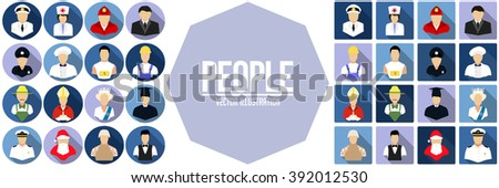 Set of people icons. Vector illustration