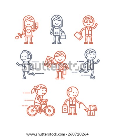 Set of people. Vector illustration. - stock vector