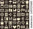 Set of pixel objects. Seamless background - stock vector
