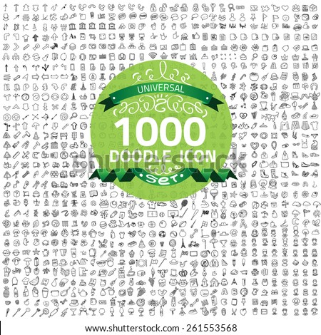 Set of 1000 Quality icon Medical icons , Media icons , Money icons , Food icons ,Mobile icons  ,Web icons , holiday icon - stock vector