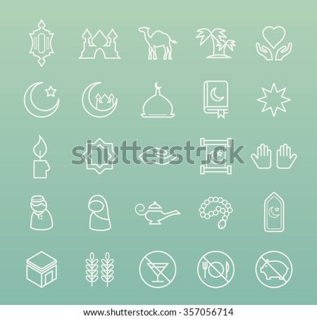 Set of Quality Isolated Universal Standard Minimal Simple Islamic White Thin Line Icons on Color Background. - stock vector