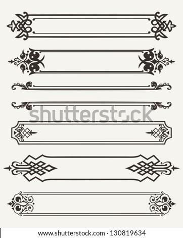Set Of Retro Antique Frames Engraving - stock vector