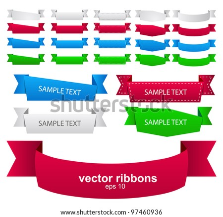 Set of ribbons. Vector - stock vector