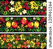 Set of seamless patterns in traditional russian style Hohloma (a brand of Russian traditional ornaments used for painting on wooden things - spoons, dishes, etc.) - stock vector