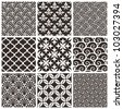 Set of seamless patterns. Vector backgrounds collection. - stock vector