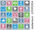 Set of seo icons - part 1 - vector icons - stock vector