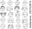 Set of shildren`s faces. Vector contour. - stock vector