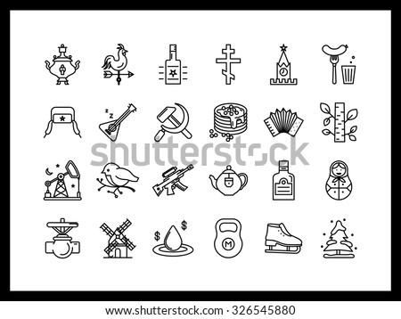 Set of simple vector icons in modern linear style on the theme of Russia. - stock vector