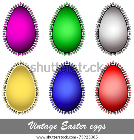 Set of six Easter eggs. Vector illustration