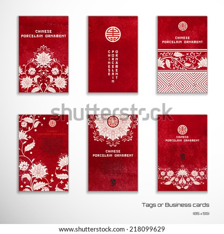 Set six vertical business cards tags stock vector hd royalty free set of six vertical business cards or tags beautiful flowers and red watercolor background colourmoves