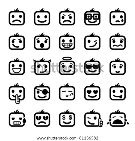 Set of 25 smiley faces. men characters